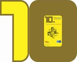 10. Altın Pusula Genç İletişimciler kategorisi konusu 'İletişimde Sosyal Medyanın Etkisi'